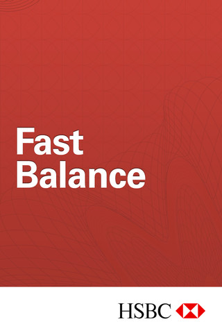 HSBC Fast Balance App